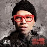 MC Jin Brand New Me album cover
