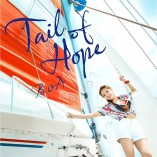 Tail of Hope English Version album cover art