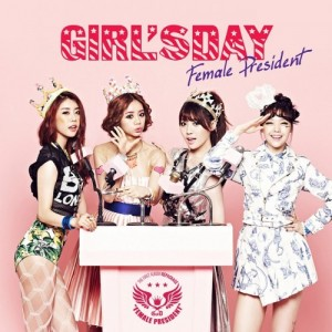 Girl's Day Female President album cover