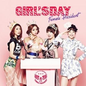 Girl's Day Female President album cover