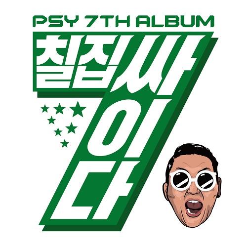PSY-PSY-The-7th-Album-Album-01