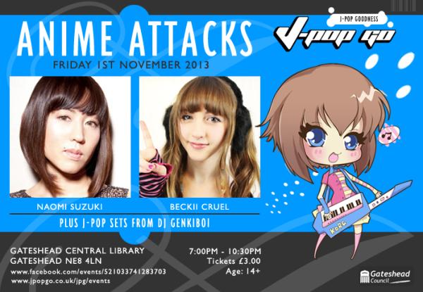 anime_attacks_title1