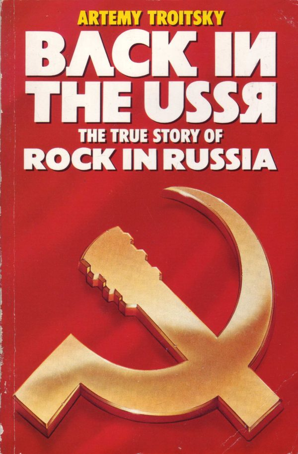 troitsky-book-cover